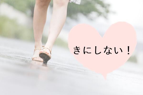 歩いている女性の足