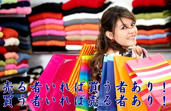 買い物をしている外国人女性