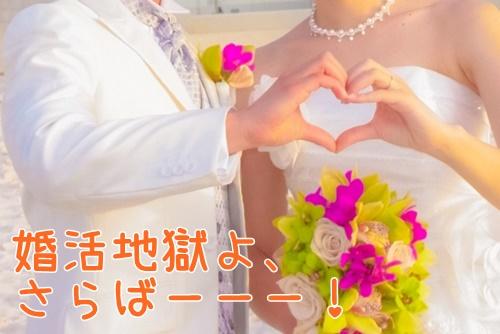 結婚式で手形のハートマーク