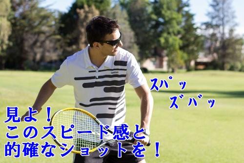 素早く的確に球を打ち返すテニスの男性
