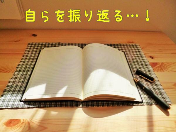 テーブルの上に置かれたノートとペン