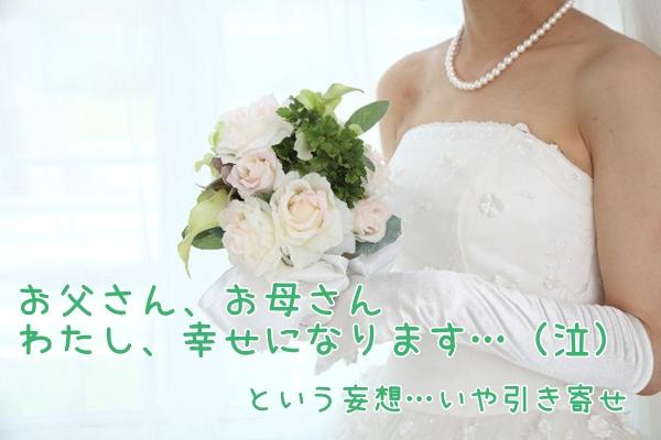 ブーケを手に持つウェディングドレスの女性