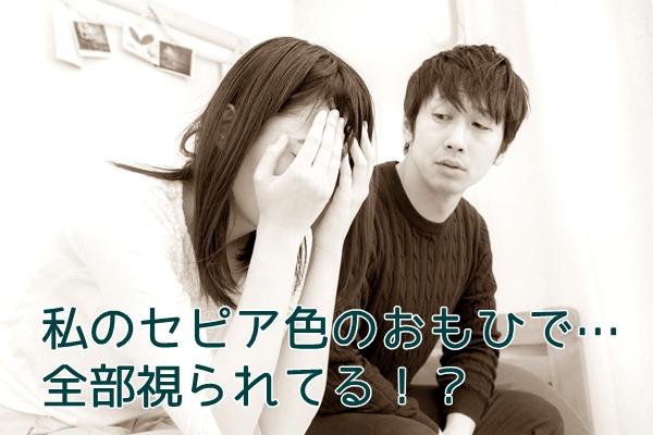 彼氏の前で顔を覆い泣く女性