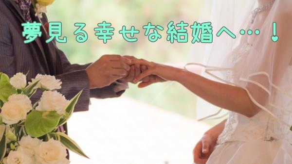 結婚式で新郎に指輪をはめてもらう新婦