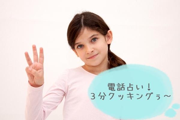 3本指を出している外国人の女の子
