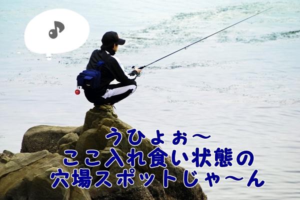 岩場で釣りをしている男性