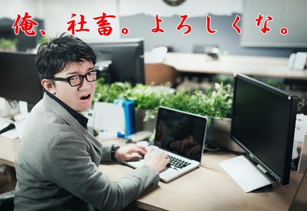 会社でパソコンに向かっている顔色の悪い男性