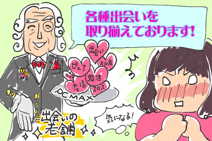 紳士な老人とドキッとしている女性