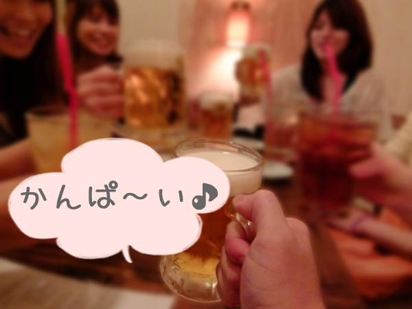 飲み会の乾杯シーン
