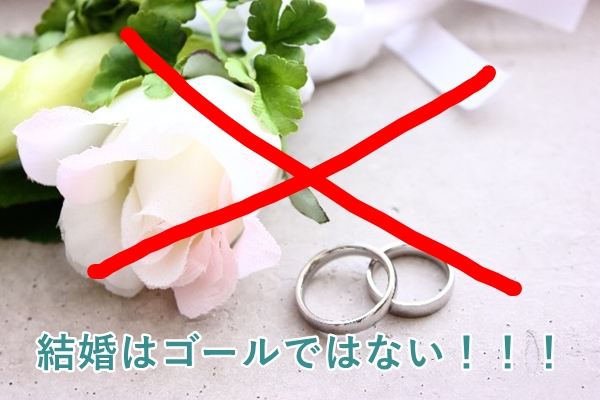 結婚式のペアリング