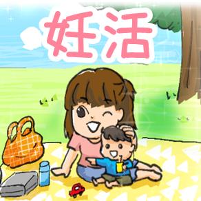 【すぐできる妊活3選】結婚前の独身女性はやらなきゃ後悔する!