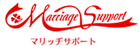 logo-マリッヂサポート