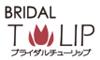 logoブライダルチューリップ