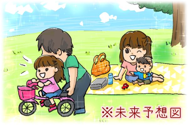 幸せそうな4人家族